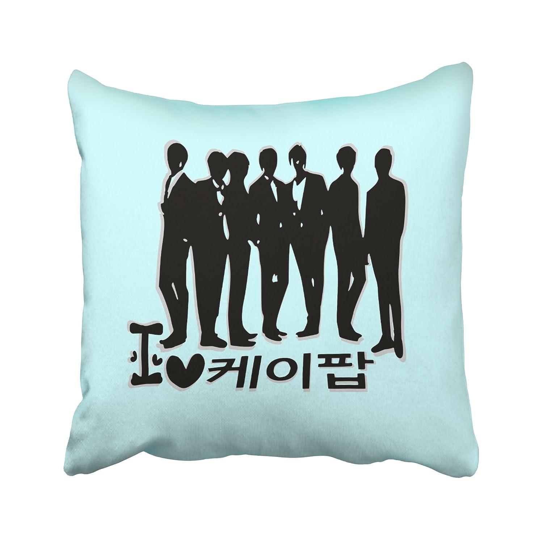 soopatソフトSoild正方形装飾スロー枕カバーセットクッションケースI Heart Kpop韓国語でソファ寝室の言語車20 x 20インチ51 x 51 cm B07CPMG3N1