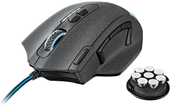 Trust GXT 155 RGB Gaming Mouse with Weight Tuning Set