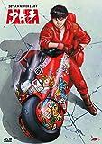 akira - 30th anniversary (standard edition) DVD Italian Import