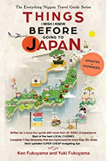 Lonely Planet Japan (Travel Guide): Lonely Planet, Rebecca Milner