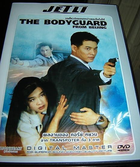 Amazon Com The Defender 1994 Thai Release The Bodyguard From Beijing Jet Li Christy Chung Kent Cheng Corey Yuen Movies Tv