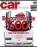 CAR MAGAZINE(カー・マガジン) No.498 (2019-10-30) [雑誌]