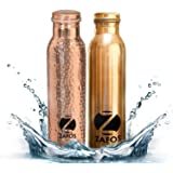 Zafos (Pack-2) Hammered & Plain Copper Yoga Water Bottle with 99.5% Purity 1L Capacity .Handmade,Joint Free & Leak Proof for Ayurvedic Health Benefits, Sports. Free Care Tips.