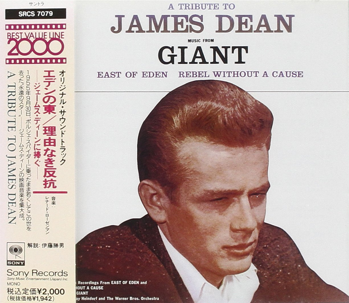 A Tribute to James Dean: Al sold out. Music From Quantity limited and of East Giant Eden Reb