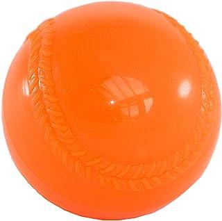 Aresson - Palla da Rounders, per Interni, Colore Arancione, 18,5 cm