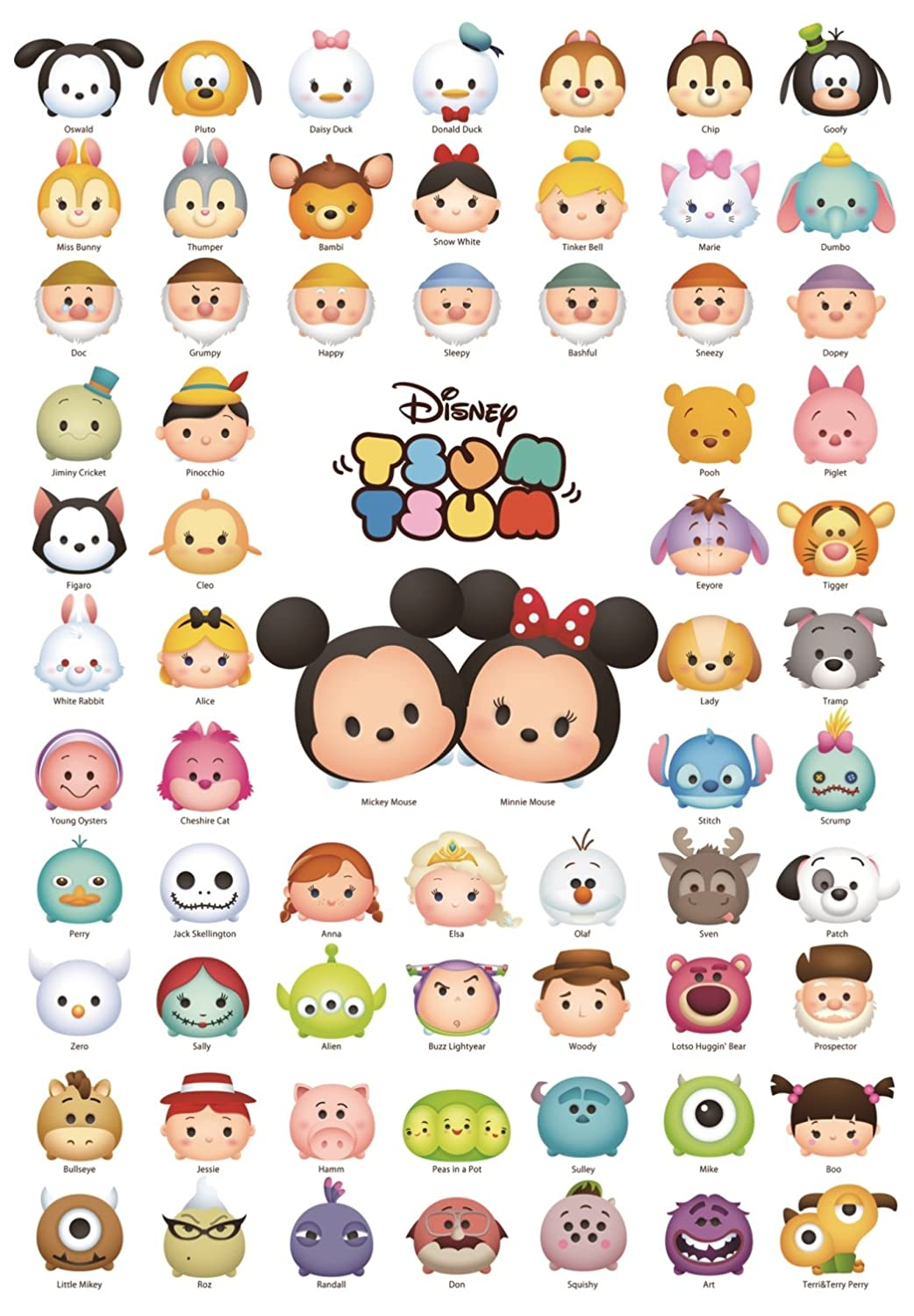Disney tsum tsum arts et voyages for Sejour complet disney