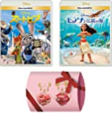 【Amazon.co.jp限定】ズートピア&モアナと伝説の海の2本セット [Blu-ray] ギフトボックス付