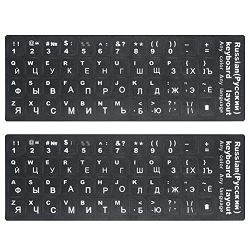Zhuhaitf Couverture de clavier [Russian](Black Background) Keyboard Skin Cover School Foreign Language Learning Keyboard Protection Film Stickers Multilingual Support All Keyboards - 2 PCS