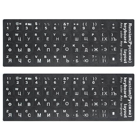Zhhlaixing La cubierta del teclado [Russian](Black Background) Keyboard Skin Cover School