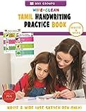 Tamil Handwriting Practice Book (Tamil)