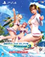 DEAD OR ALIVE Xtreme 3 Scarlet コレクターズエディション - PS4