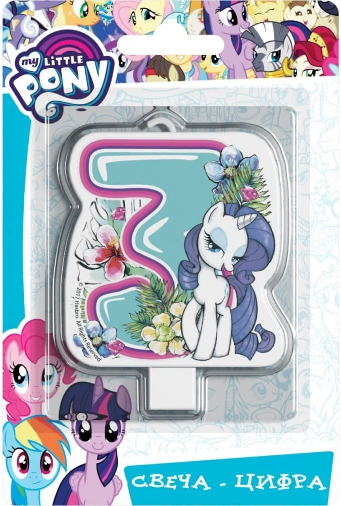 Сandle on a Cake Topper 3 Year My Little Pony Must Have Accessories for the Party Supplies and Birthday