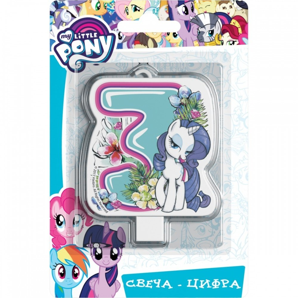Сandle on a Cake Topper 3 Year My Little Pony Must Have Accessories for the Party Supplies and Birthday Rosman
