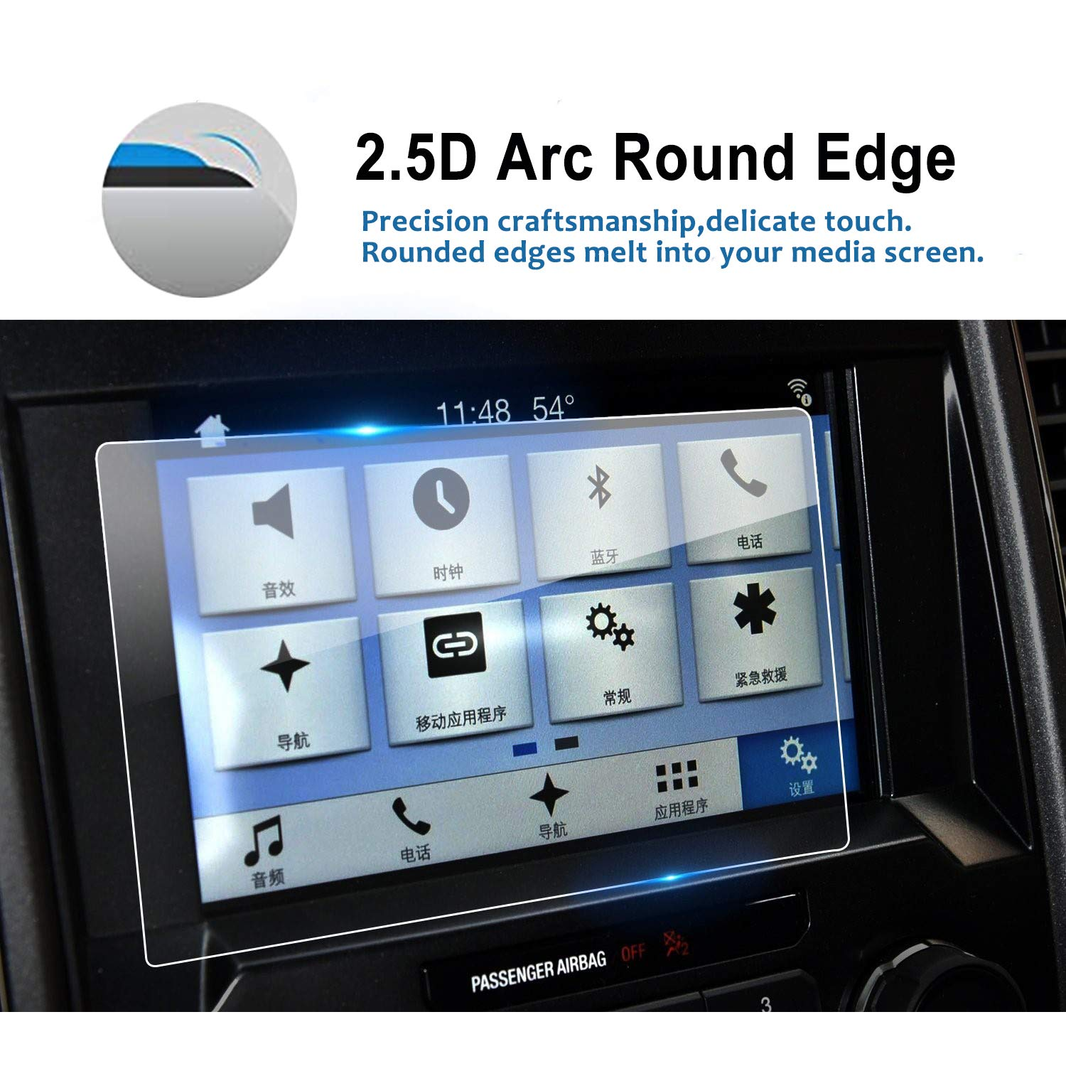 Screen Protector Compatible with 2019 2020 Ford Ranger Sync3 Touch Screen,Anti Glare Scratch,Shock Resistant,Flyingchan,Navigation Accessories
