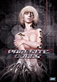 Parasite Dolls: Complete Collection /