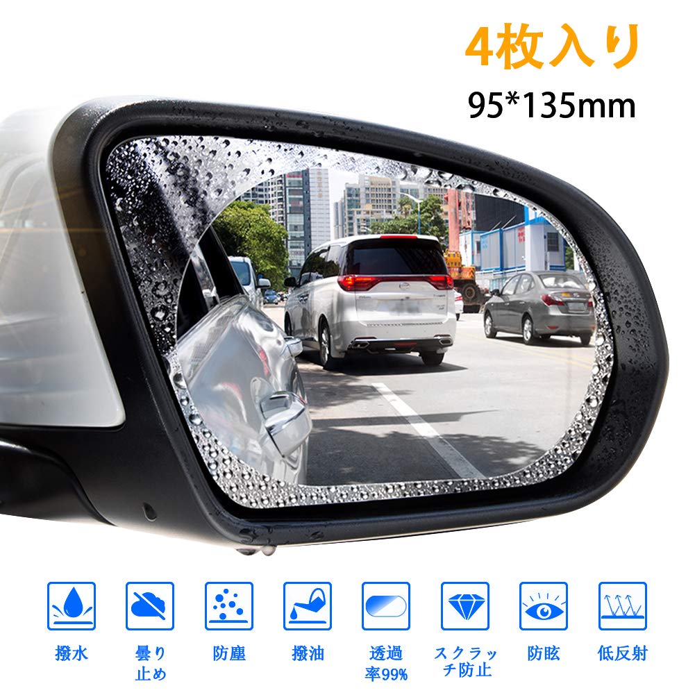 Rear mirror vintage car accessories Rear mirror for classic and vintage cars