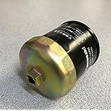 Amazon.com: Suzuki Oil Filter Wrench Socket 09915-40620 GSXR ...