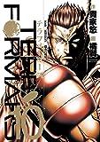 テラフォーマーズ 10 OVA同梱版 (コミックス)