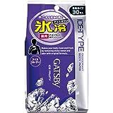 GATSBY (ギャツビー) アイスデオドラントボディペーパー アイスフルーティ <德用> 30枚  (医薬部外品)
