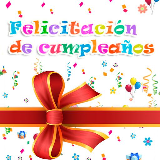 Felicitaciones de cumpleaños: Amazon.es: Appstore para Android