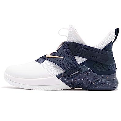 Amazoncom Nike Kids Lebron Soldier Xii Sfg Gs Whitewhite