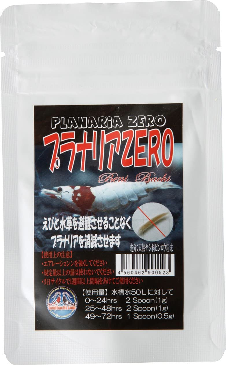 Benibachi Planaria Zero [15g] (Japan Import)