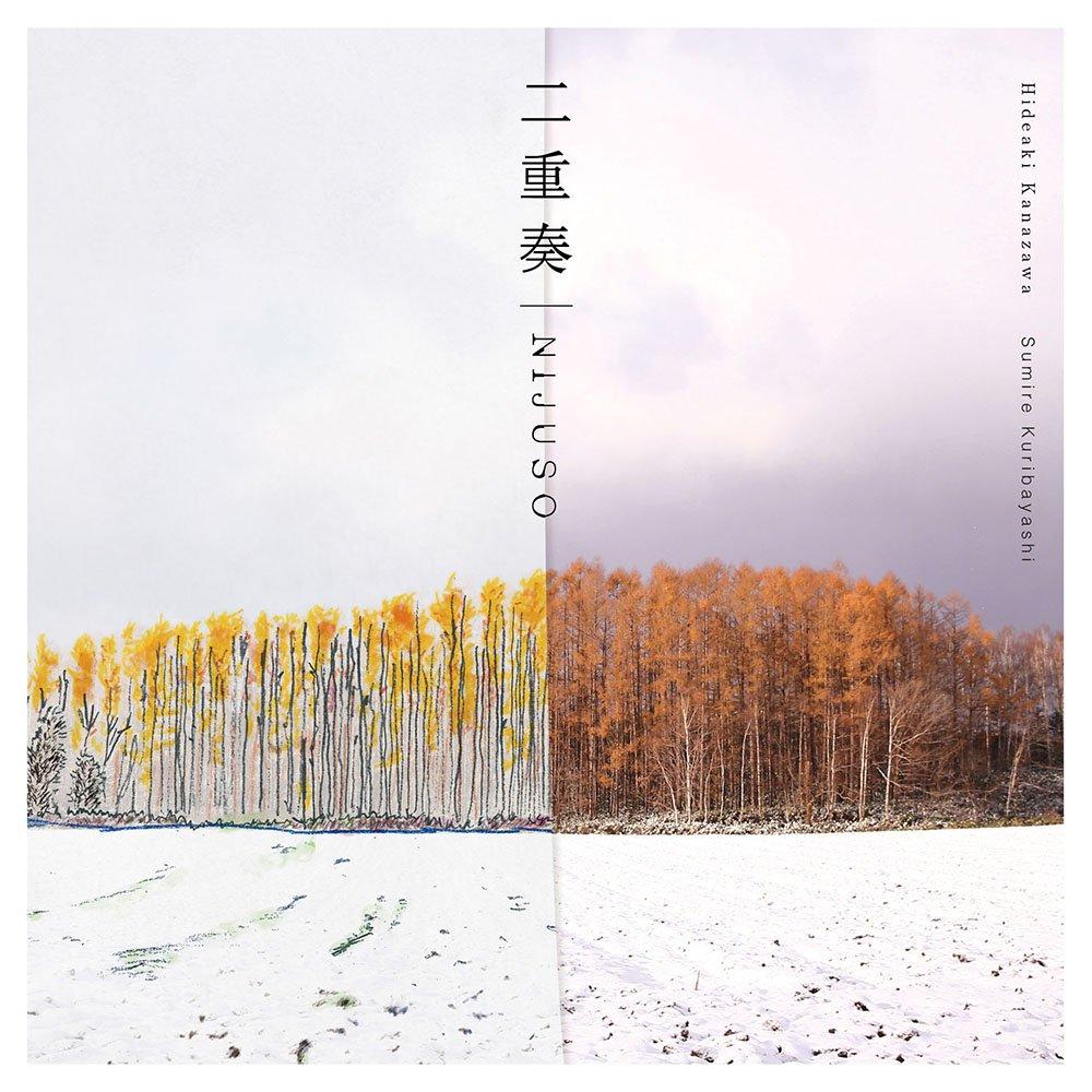 【4月新番組】Jazz Japan レコメンド・ニュー・ディスク