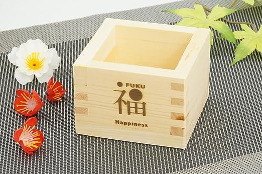 Japanese Hinoki Sake Cup Masu Design by Natural Kitchen