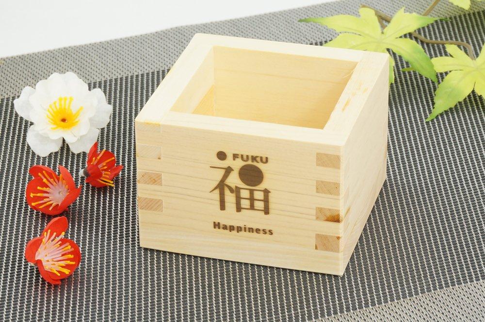 Japanese Hinoki Masu (Sake Cup) 3. FUKU (Happiness) Natural Kitchen