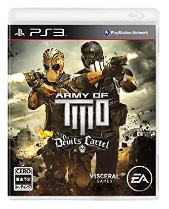 Amazon.com: Army of Two: The Devils Cartel [Japan Import ...