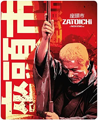 Zatoichi Limited Edition Steelbook Blu Ray Amazoncouk