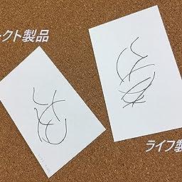 Amazon 情報カード 無地 名刺サイズ J4 名刺用紙 文房具 オフィス用品