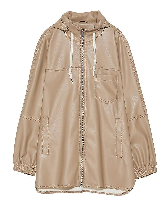 Zara 2969/265 - Chaqueta de Piel sintética para Mujer marrón M ...