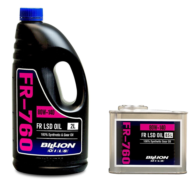 BILLION OILS FR-760(FR LSDデフオイル 80W140) 20L BOIL-FR760-P20 B073RJNJ6H 20L  20L