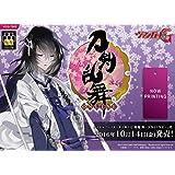 カードファイト!! ヴァンガードG タイトルブースター第2弾 VG-G-TB02 刀剣乱舞-ONLINE- 弐 BOX
