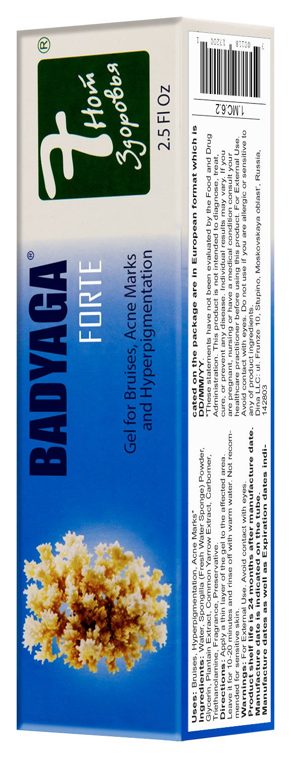 Badyaga Forte Gel for Bruises, Acne Marks and Hyperpigmentation with Fresh Water Spongilla 75ml/2.5 Fl Oz