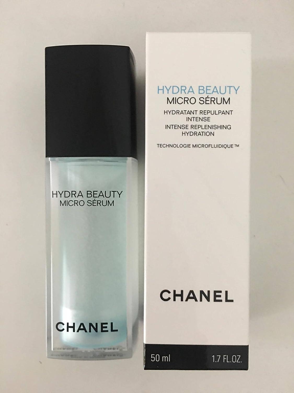 channel hydra beauty micro serum