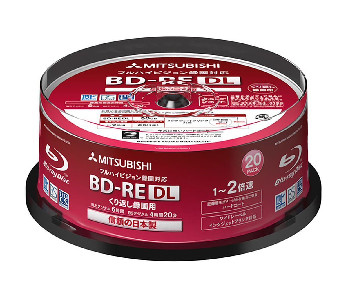 20 Mitsubishi Verbatim Blu Ray Rewritable Disc 50GB BD-RE DL 2x Speed Inkjet Printable Bluray LYSB00IX7CMDA-CMPTRACCS