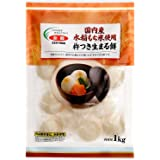 全農 国内産水稲もち米使用 杵つき生まる餅 1000g