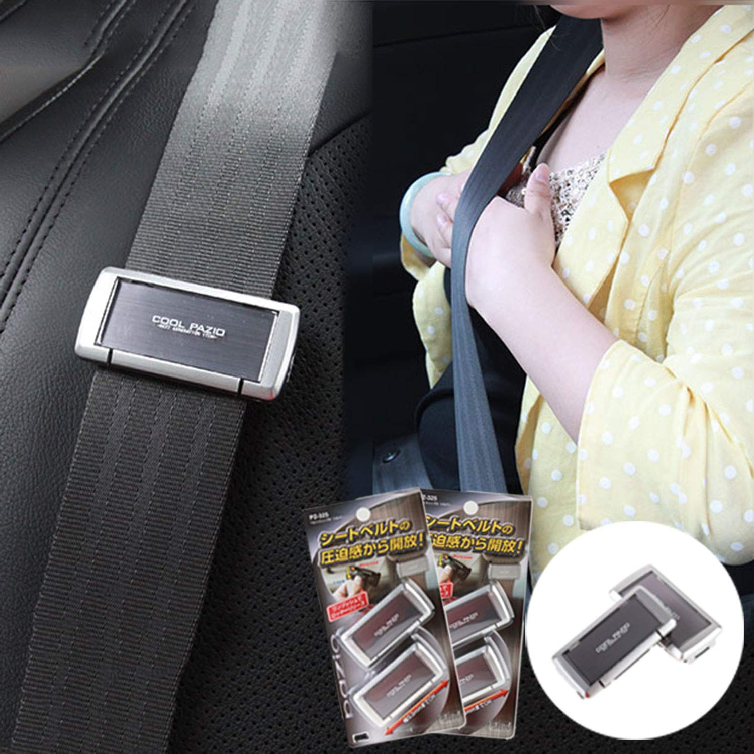 FancyAuto 2 Car Seat Belt Strap Adjuster Support Clip Improves Comfort Safety Clip Fit Stopper for Universal Car(PZ-325)