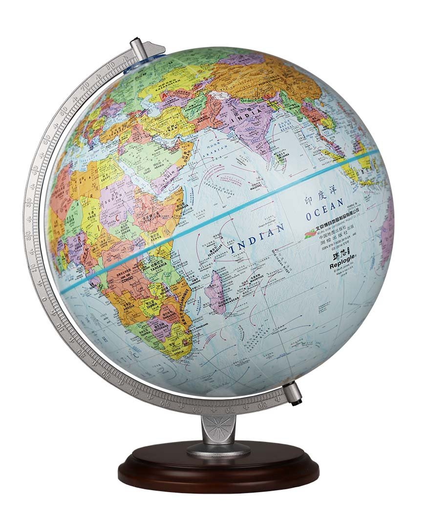 Replogle Concord, Blue Ocean Bilingual World Globe, English and Chinese Text(12''/30cm Diameter) Made in USA by Replogle