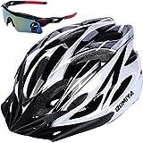 IZUMIYA 自転車 ヘルメット サイクリング 大人用 超 軽量 ロードバイク クロスバイク 通勤 高剛性 サングラス セット