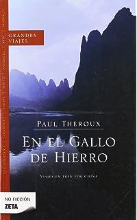 En el gallo de hierro (Spanish Edition)