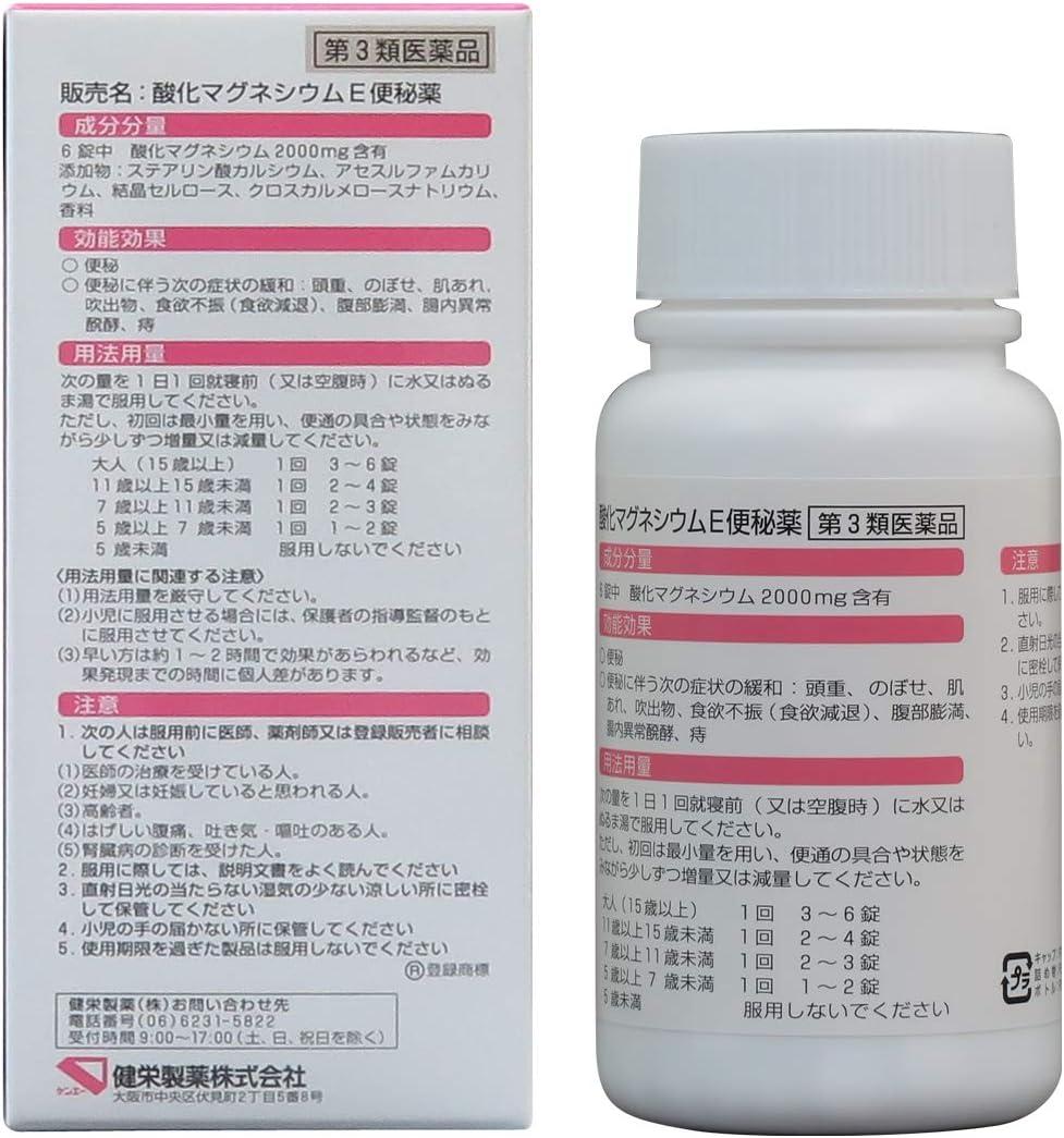 便秘 時間 薬 マグネシウム 酸化 効果