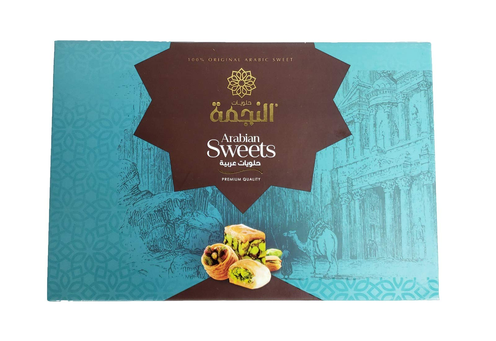 PT112 - Baklava Nuts Assorted (105-110 Pieces) (36 Oz Net, 3 lbs Gross, 12 inches x 8 inches x 2 inches) (Oglu) - Baklava Pastry Sweets in Very Classy Gift Box (Mix Baklava Nuts, 36 Oz Net, PT112) by Turkish Delight (Image #3)