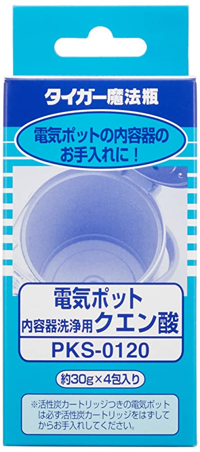 1 X Pks-0120-citric Acid Cleaning Receptacle Electric Kettle Tiger