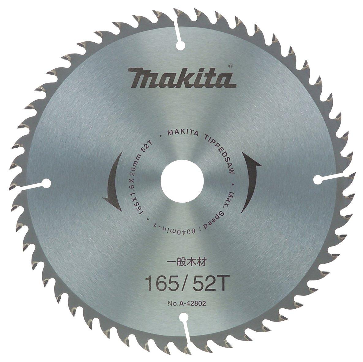 マキタ チップソー 外径415mm 刃数50T 一般木工用 A-05804 B00FKP9SGM 外径415mm 刃数50T 外径415mm 刃数50T