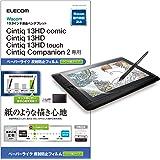 エレコム ワコム ペンタブレット Cintiq 13HD フィルム ペーパーライク ペン先の消耗を抑えるケント紙タイプ TB-WC13FLAPLL