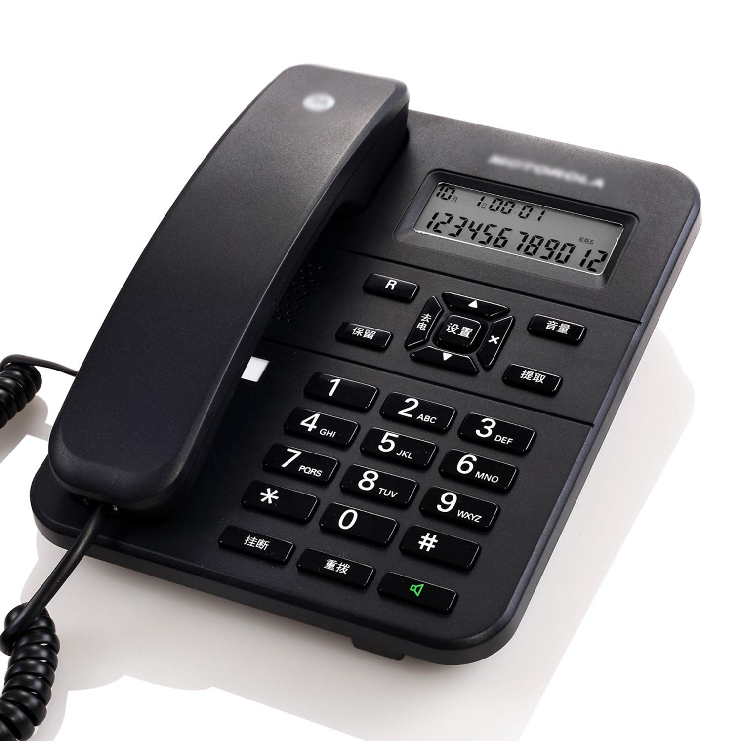 Battery Free Fixed Telephone Landline Corded Telephone Seat Home Office Backlit Fixed Line,Black by Telephones