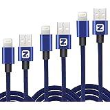 ライトニング充電ケーブル 高耐久ナイロン製 絡み防止 急速充電&データ転送 for iPhone / iPad / iPod各種対応 , ios10互換【3本セット0.5M / 1M / 2M】 (ブルー)